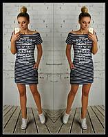 Короткое платье в полоску с карманами