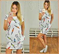 Короткое платье с карманами в боковых швах