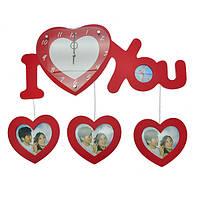 Семейные часы I Love You Красные