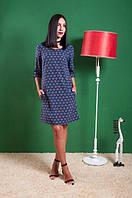 Красивое женское платье в ромбиках свободного кроя