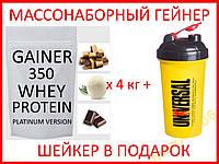 Гейнер whey protein 4кг + шейкер в подарок