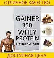 Гейнер 350 whey protein