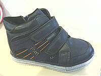 Ботинки для девочки осень-весна размер 26-32