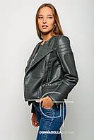 Женская куртка косуха из кожзама 17306 серая 42-50 размеры