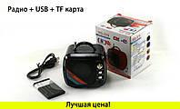 Колонка, MP3 радио WS-575 цифровой радиоприемник