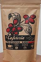 "Кава розчинна сублімована ""Cafeteria"" 60 г."