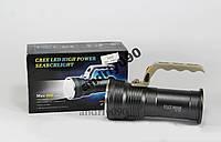 Фонарь прожектор T801 99000W T6 ОРИГИНАЛ фонарик