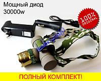 Налобный фонарик Police 30000W BL- 6866 Оригинал!