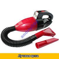 Автомобильный пылесос с фонарем Vacuum Cleaner