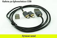 USB - micro USB кабель GRIFFIN + iPhone 5 5S 6