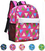 Рюкзак портфель сумка школьная детская малыш