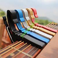 Зажим для гитары акустическая электро Каподастр