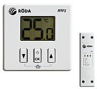 Беспроводный термостат RODA RTF2 суточный