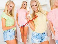 Майка футболка блузка рубашка хулиганка топ №96