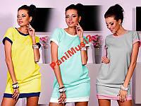 Платье Майка туника футболка сарафан №97