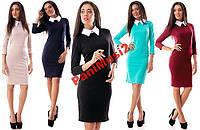 Офисное платье школьница ХИТ ОСЕНИ №1730