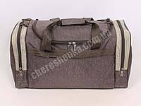 Дорожная сумка 34070