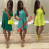 Модное платье туника сарафан колокольчик НН741