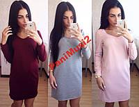 Платье туника трапеция свободный стиль балахон №18