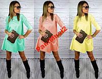 Модное трикотажное платье краски весны №277