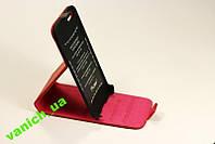 Кожаный чехол для iphone 5