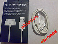 USB КАБЕЛЬ APPLE iPphone 2G/3G/3GS/4/4S