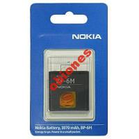 Аккумулятор NOKIA BP-6M 3250 / 6151 / 6233 / 6280 / N73 / N77 / N93 НС-OR