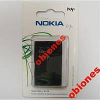 АКБ Nokia ВL-4U 8800 Arte/C5-03/C5-06/E66/E75 HIGH-OR