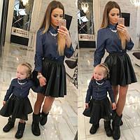 Набор мама и дочка рубашка  на пуговицах  с кож юбкой