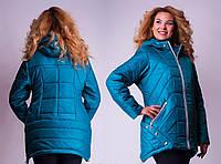 Женская стеганая демисезонная куртка, большие размеры