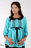 Блузка для беременных Camilla мята - S, M