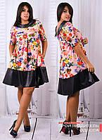 Расклешенное платье больших размеров с отделкой из эко кожи