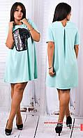 Платье свободного кроя с украшением из пайеток