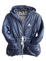 Куртка Украина (удлиненная) Adidas