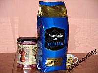 Кофе Ambassador blue label (зерно) 1кг.