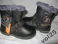 Теплющие кожаные ботинки на цигейке размер 27