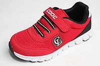 Детская спортивная обувь.Кроссовки ТМ Sheriff(Турция) (разм. 33)