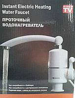 Водонагреватель для проточной воды KDR-4E-3