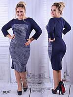 Нарядное трикотажное платье до колен размеры 48,50,52,54