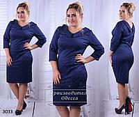 Нарядное синее жаккардовое платье размеры  50,52,54,56