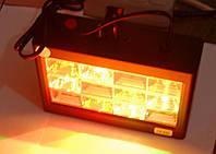 LED стробоскоп- светильник 12Вт для праздника