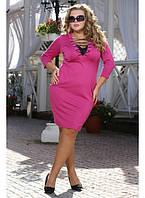 Женское платье Алсу цвет фуксия до 72 размера
