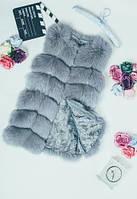 Меховой женский жилет из меха песца цвет ирис