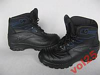 Ботинки мужские Термос непромокаемые размер 40