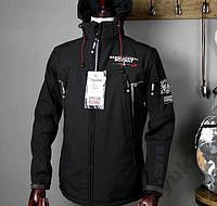 Куртки для туризма !  Geographical Norway Оригинал