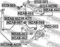 Сайлентблоки задней подвески MAZDA 3 (BK). 14 шт