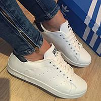 Кроссовки реплика Adidas Stan Smith, белые кроссовки женские на платформе