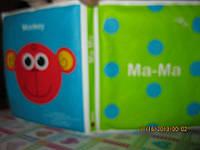 Детская книга книжка на английском для купания