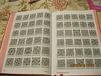 На английском языке книга кроссворды ежедневник