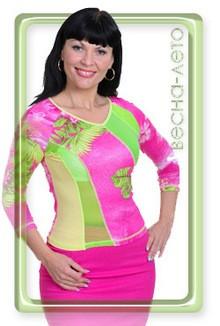 СКИДКА : женские блузы ,рубашки , кофточки.